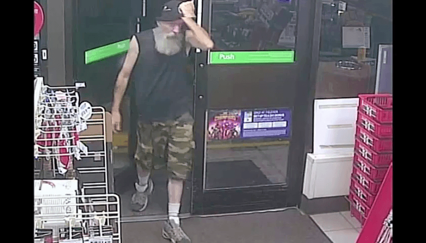 THIRD TIME-BROWARD ARMED ROBBER STRIKES AGAIN Suspect-7-11 Oakland Park
